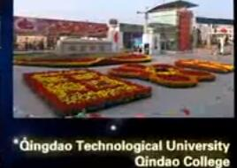 Welcome to Qindao College